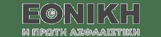 ethniki-asfalistiki-insurance